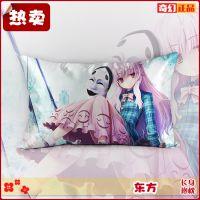 企业定制广告抱枕 加制企业LOGO热升华彩色图案动漫时尚创意抱枕