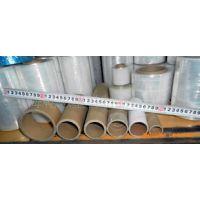 深圳宝安专业厂家拉伸缠绕膜静电膜吸塑薄膜封箱胶纸