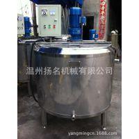 封闭式冷热缸 2000L不锈钢冷热缸