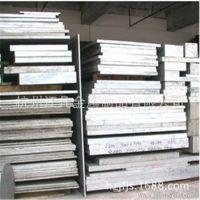 供应特殊铝合金4A17铝板,4A17铝棒
