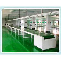 厂家供应电子厂流水线 组装生产线 电子电器生产线皮带流水线 手动装配线