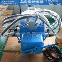 FZW28F-12/T630-20高压负荷开关、高压交流负荷分界开关 高压成套配件
