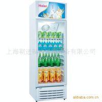 海尔冷柜SC-340展示柜市场价格:3912.00