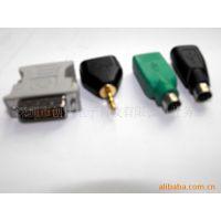 深圳 创伟 供应USB母转PS/2公鼠标键盘转接头 标准出口