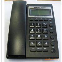 【厂家直销】宝泰尔T156免电池来电显示电话机  办公家用电话