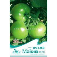 彩包花仙子绿宝石番茄种子 西红柿种子 贼不偷 早熟品种  30粒/袋