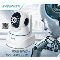 广州智能家居摄像机200万像素摄像头高清夜视监控范围50M摄像机