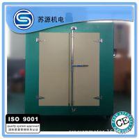 【品质保证】工业电热设备干燥箱烤箱电炉鼓风、热风循环