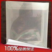 厂家生产 包装盒 pvc透明 加工定制