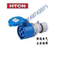 恒通电气(图)_工业插头插座参数型号_工业插头
