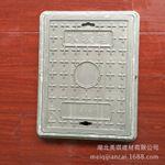 复合树脂井盖 水表检查井盖 水表箱 厂价直销