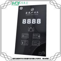 惠州合业供应智能电子触摸门牌HY-CFS-W