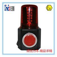 价格优新款防爆指示灯广泛FL4870防爆防爆灯声光报警器移动多功能