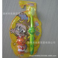 青蛙宝贝系列818儿童牙刷(细丝软毛)