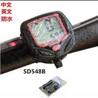 顺东548自行车码表 测速表 自行车里程表山地车码表 骑行速度码表