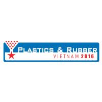 知名越南塑胶展|热固橡胶|天然橡胶|合成橡胶|特种橡胶|再生胶展