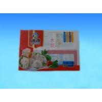 供应各种冷冻水饺包装袋