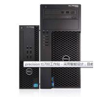 戴尔 Precision T1700(酷睿i7-4770/4GB/1TB/K600)