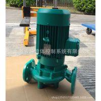 德国威乐管道泵IPL40/150-3/2Wilo热水循环泵 威乐家用增压泵