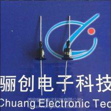 ¤¤优惠限时二三极管二级管 2CW112 3.5现货
