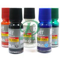 旗牌TAT印油STSG-1多目的用速干不褪色金属塑料油墨
