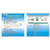 企业信息安全加密软件