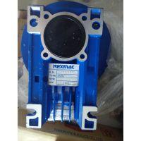 正品保证REXMAC减速机HMRV110