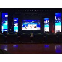 山东青岛市供应惠众宇室内p3/p4全彩LED显示屏厂总代理
