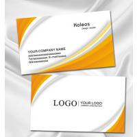 南京画册设计、宣传册设计、折页名片设计