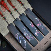 典墨金丝楠木书签套装 中国风红木创意礼品 实木商务广告宣传礼品定制