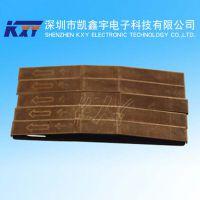 供应松下CM402CM602 磁性垫片N610014970AE/N610037839AA