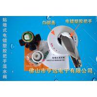 贴墙式电镀塑胶把手混水阀 海尔/美的电热水器通用配件