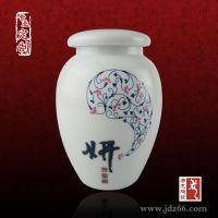 定做各类陶瓷中西药瓶 密封陶瓷罐定做