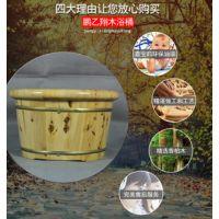 香柏木洗脚桶,嘉沐斯木桶,南阳木桶,郑州木桶