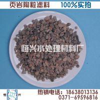 恒兴 页岩陶粒滤料 作用 价格 页岩陶粒 水过滤专用 150 3818 1629