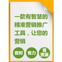 重庆营销型网站建设制作
