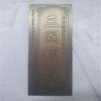 武汉不锈钢标牌,骏飞标牌,不锈钢标牌在线订做