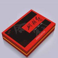 包装礼品盒、燕窝包装盒、高档纸盒