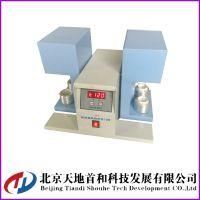 4埚粘结指数搅拌机 天地首和供应实验煤样与无烟煤混合搅拌设备