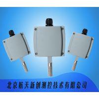 北京航天新创厂家直销高质量交直流供电壁挂式温度传感器