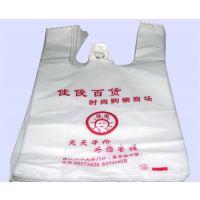 合肥超市背心袋规格_合肥超市背心袋厚度_锦程塑料包装