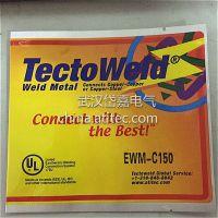 #150火泥熔接焊粉焊剂焊药熔粉 TectoWeld