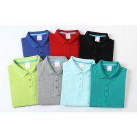 青岛工作服定做 平度T恤衫订制 男女夏季纯棉广告文化POLO衫印制