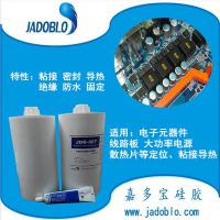 广东深圳导热硅橡胶品牌高性能粘接硅橡胶