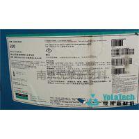 道康宁 520 可稀释的防水乳液