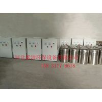 北京二次供水水箱自洁消毒器价格