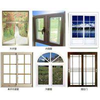 银豪门窗(在线咨询)、铝合金门窗、威海铝合金门窗厂家