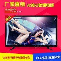 新款40寸防爆钢化玻璃超薄液晶电视KTV工程厂家直供生产销售