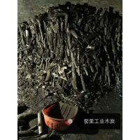 江苏高温木炭、炼铜去氧木炭、铅炭电瓶用炭