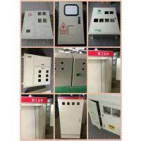 高低压配电箱 配电柜 动力柜 电表箱 非标箱